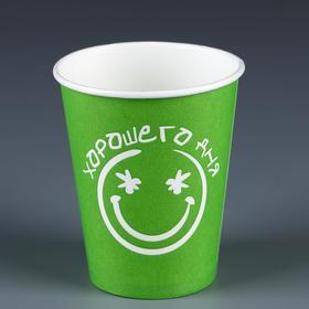 """Стакан """"Хорошего дня"""" зелёный, для горячих напитков, 250 мл, диаметр 80 мм"""