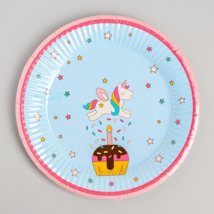 Тарелки бумажные «Единорожка с кексом», набор 6 шт.