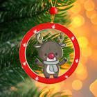 Подвеска новогодняя деревянная «Фигурки в новогоднем шарике» 0,5×7,5×7,5 см, МИКС - фото 2293728
