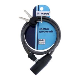 Замок тросовый TRODOS 83205 (8/1000) ключ