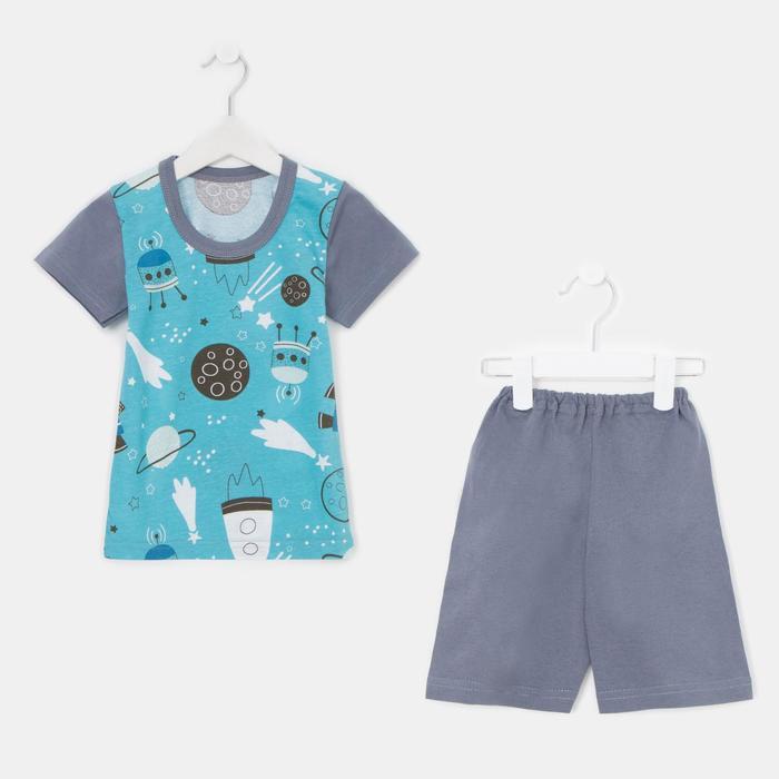 Комплект (футболка, шорты) для мальчика А.76-1Кт, цвет серый/космос, рост 128 см (68)
