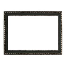 Рама для картин (зеркал) 21 х 30 х 2.6 см, пластиковая, Calligrata, цвет тёмно-зелёный с золотом