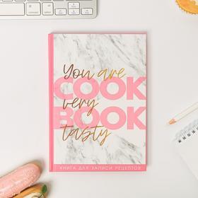 Ежедневник для записи рецептов COOK BOOK very tasry А5, 80 листов