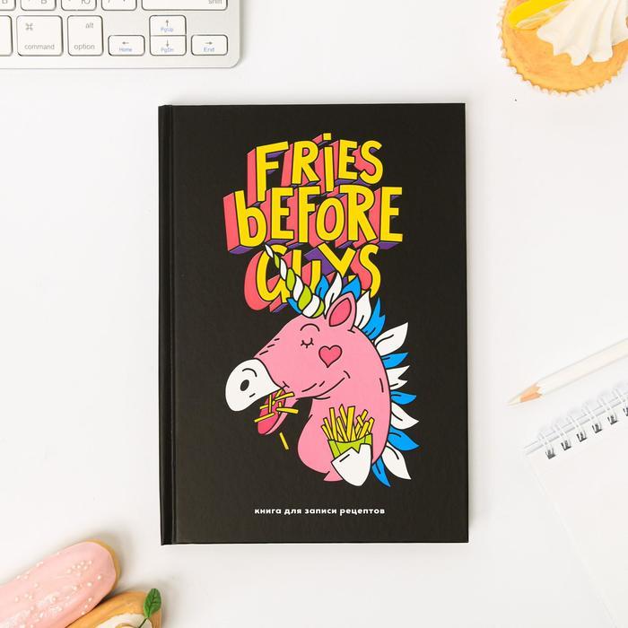 Ежедневник для записи рецептов Fries before А5, 80 листов - фото 492454