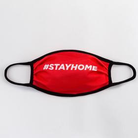 "Маска текстильная ""StayHome"""