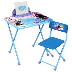 Набор мебели «Холодное сердце 2», мягкий стул