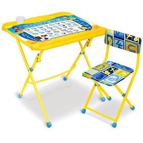 Набор мебели «Познайка», мягкий стул