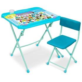 Набор мебели «Пушистая азбука», мягкий стул