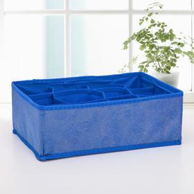 Органайзер для белья Доляна «Фабьен», 12 ячеек, 27×20×10 см, цвет синий