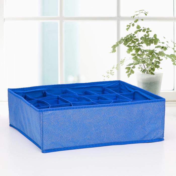 Органайзер для белья «Фабьен», 18 ячеек, 35×30×12 см, цвет синий - фото 4641131