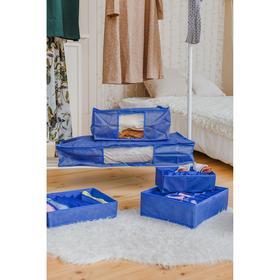 Органайзер для белья «Фабьен», 18 ячеек, 35×30×12 см, цвет синий - фото 7401564