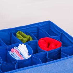 Органайзер для белья «Фабьен», 18 ячеек, 35×30×12 см, цвет синий - фото 4641133