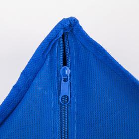 Органайзер для белья «Фабьен», 18 ячеек, 35×30×12 см, цвет синий - фото 4641134