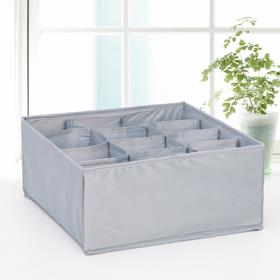 Органайзер для белья Доляна «Аморет», 12 ячеек, 28×28×13 см, оксфорд, цвет серый