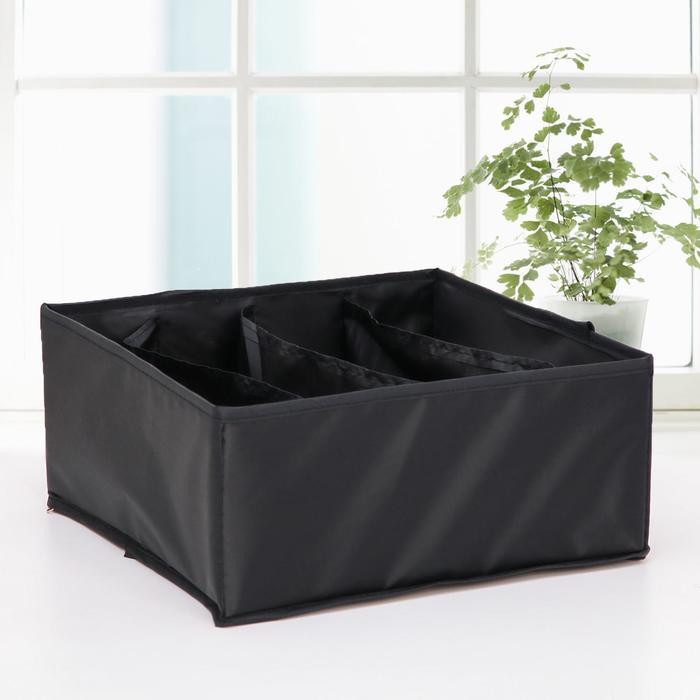Органайзер для белья «Аморет», 4 ячейки, 28×28×13 см, оксфорд, цвет чёрный - фото 4641173