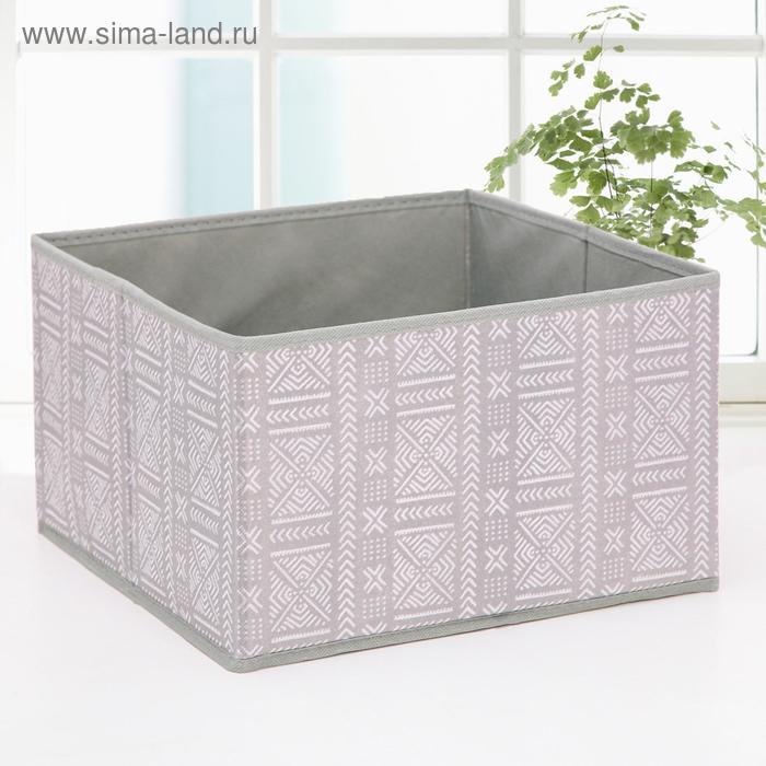 "Box storage 29х29х18, see the ""ethnics"" color grey"
