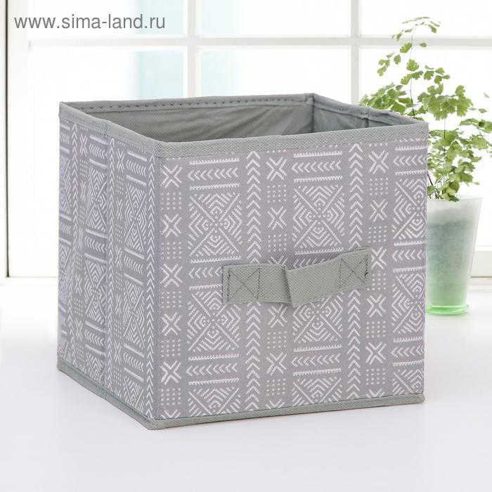 "Box storage 19х19х19, see the ""ethnics"" color grey"