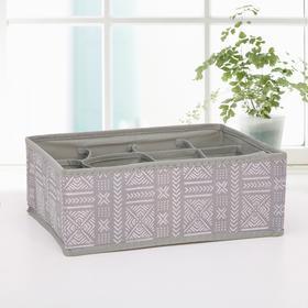 Органайзер для белья Доляна «Этника», 12 ячеек, 27×20×10 см, цвет серый