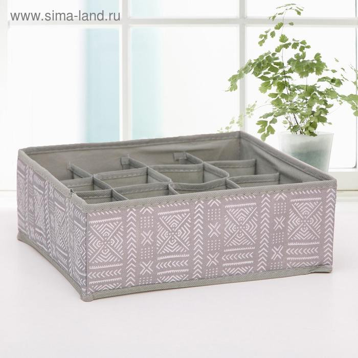 "Organizer for underwear 16 cells 27х25х10, see the ""ethnics"" color grey"