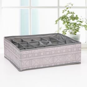 Органайзер для белья Доляна «Этника», 18 ячеек, 35×30×12 см, цвет серый