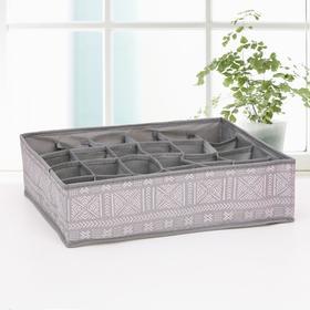 Органайзер для белья Доляна «Этника», 24 ячейки, 35×30×10 см, цвет серый