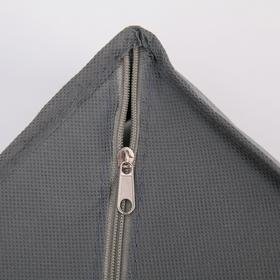 Органайзер для белья «Этника», 7 ячеек, 34×30×8 см, цвет серый - фото 4641156