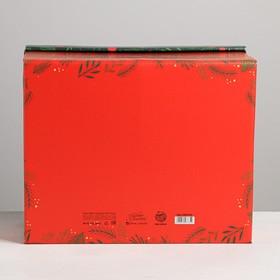 Складная коробка «С новым годом», 31,2 × 25,6 × 16,1 см