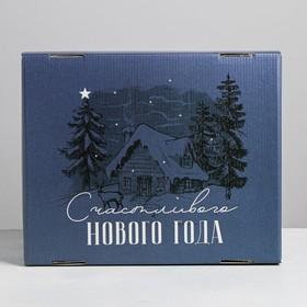 Складная коробка «Волшебство», 31,2 × 25,6 × 16,1 см