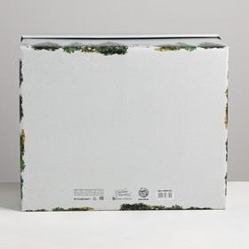 Складная коробка «Уютного нового года», 31,2 × 25,6 × 16,1 см