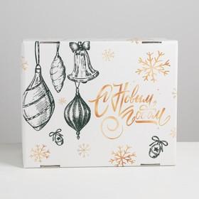 Складная коробка «Новый год», 31,2 × 25,6 × 16,1 см