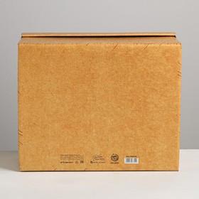 Складная коробка «Счастья», 31,2 × 25,6 × 16,1 см