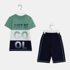 Комплект для мальчика, цвет зелёный, рост 104 см
