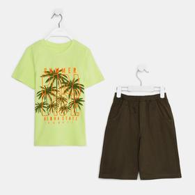 Комплект для мальчика, цвет светло-зелёный/серый, рост 104 см