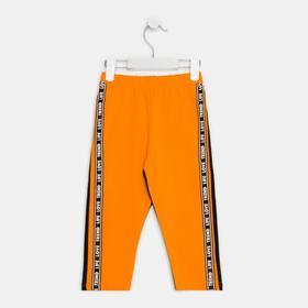 Легинсы для девочки, цвет оранжевый/синий, рост 104 см