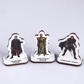 """A set of miniatures """"war at the races No. 2"""", wood, 3pcs."""