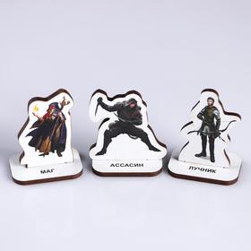"""A set of miniatures """"For classes No. 1"""", wood, 3pcs."""