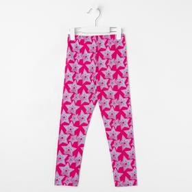Леггинсы для девочки «Звёзды» цвет розовый, рост 92