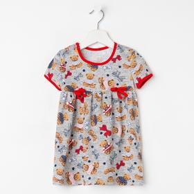 Платье «Вероника» цвет серый/мишки, рост 86 см