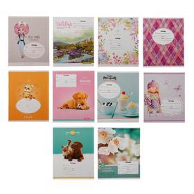 Тетрадь 24 листа в клетку «Для девочек», обложка мелованный картон, ВД-лак, блок офсет, МИКС