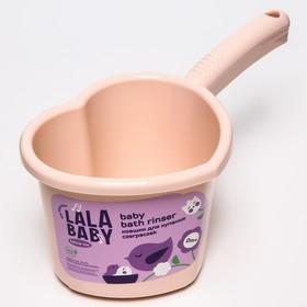 """Ковшик для детской ванночки """"START"""" 1,5 л., цвет розовый пастельный"""