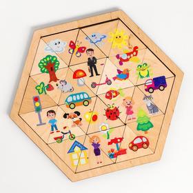 Пазл деревянный «Мир вокруг» (Занимательные треугольники)