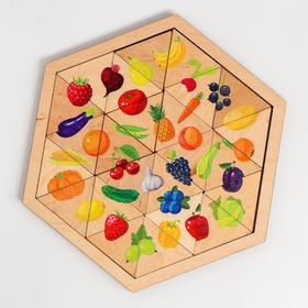 Пазл деревянный «Овощи, фрукты, ягоды» (Занимательные треугольники)