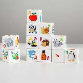 Кубики деревянные «Кубики для умников. Учим алфавит» 12 шт (белые)