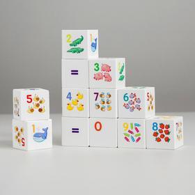Кубики деревянные «Кубики для умников. Учимся считать» 12 шт (белые)