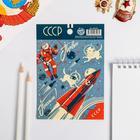 "Stickers ""Conquerors of space"", 11 x 15.5 cm"