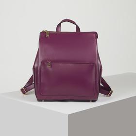 Рюкзак молодёжный, отдел на клапане, 4 наружных кармана, цвет розовый