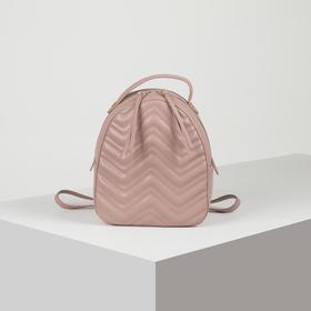Рюкзак молодёжный, отдел на молнии, цвет пудра