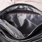 Сумка женская, 3 отдела на молнии, наружный карман, длинный ремень, цвет чёрный - фото 660057