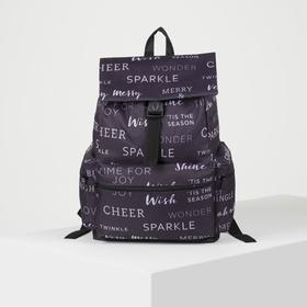 4913 P600D Backpack young, 35 * 20 * 43, 1 dep, purple letters
