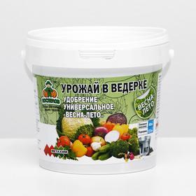 Удобрение Универсальное ВЕСНА-ЛЕТО 1 кг